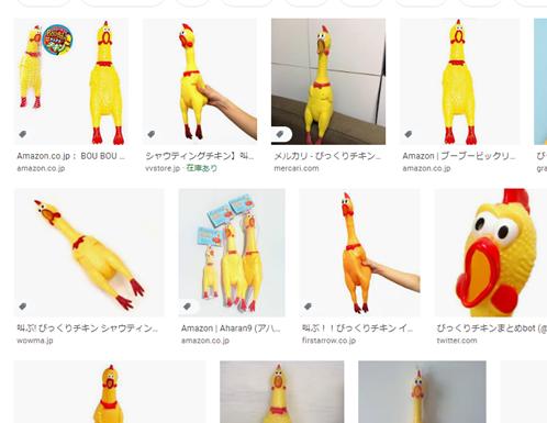 FireShot Capture 037 - びっくりチキン - Google 検索 - www.google.com.png